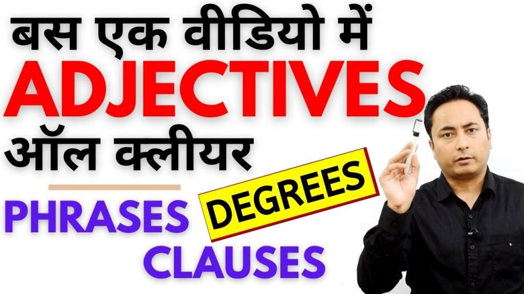 Adjectives Phrases Clauses Degrees