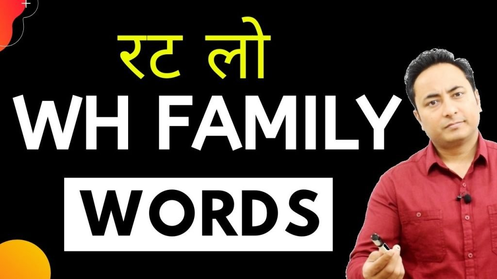 wh family words in english